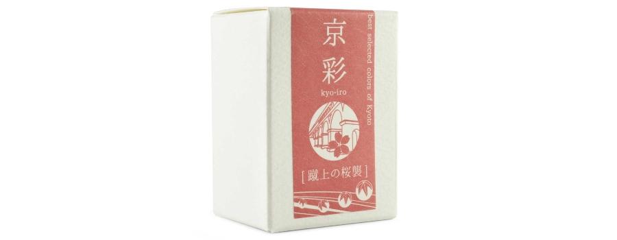 Kyo-Iro Tintenglas Kirschsegen von Keage