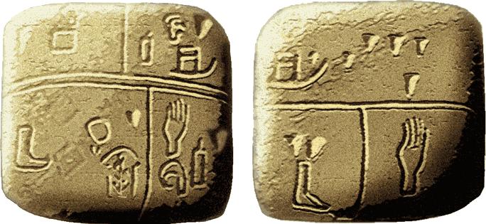 Sumerische Handschrift, 3.500 vor Christus