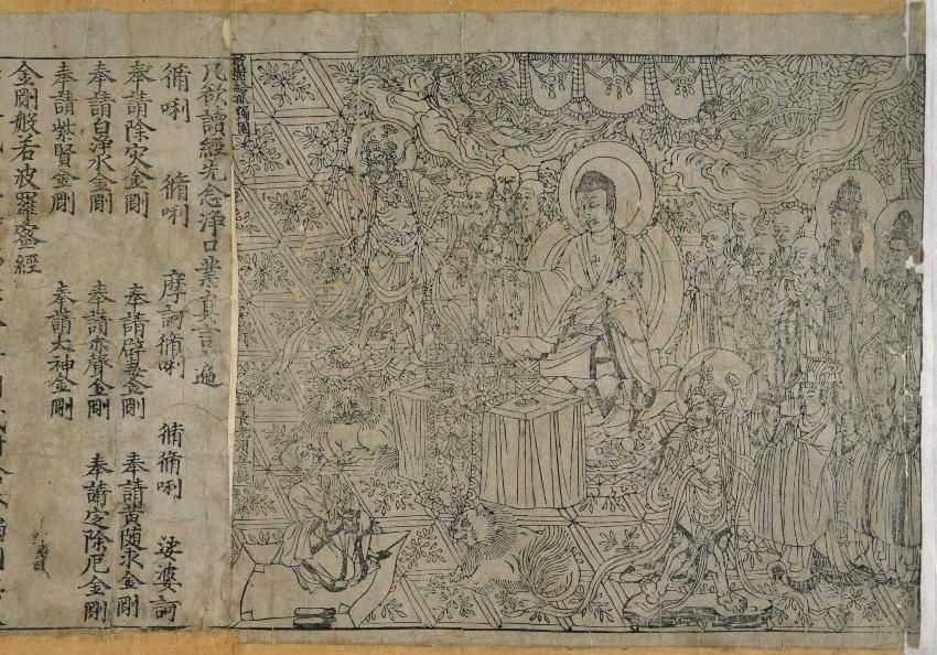 Seite des Diamant-Sutra. Gedruckt 868 n. Chr.| das weltweit älteste vollständig erhaltene, sicher zu datierende Exemplar des Buchdrucks