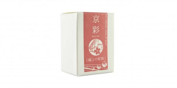 Kyo-Iro Tintenglas Kirschsegen von Keage Verpackung