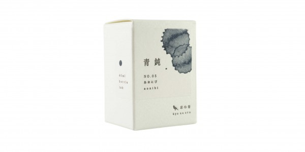 Kyo no oto ink bottle Aonibi blue packaging