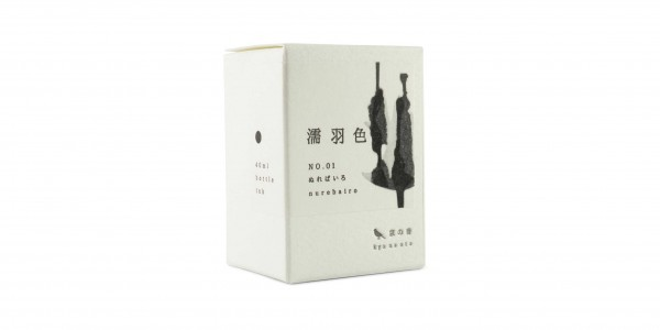 Kyo no oto ink bottle Nuerbairo black packaging