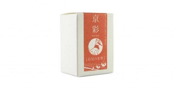 Kyo-Iro Tintenglas Flammendes Rot von Fushimi Verpackung