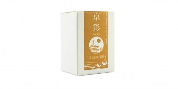 Kyo-Iro Tintenglas Mondlicht von Higashiyama Verpackung