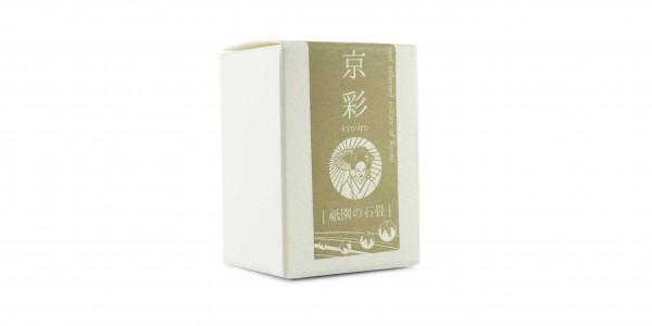 Kyo-Iro Tintenglas Steinweg von Gion Verpacking